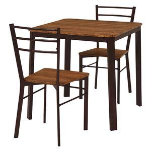 ダイニング 3点セット 【テーブル×1 チェア×2 ブラウン】 天板サイズ70×70cm スチールパイプ 組立品 〔リビング〕 - 拡大画像