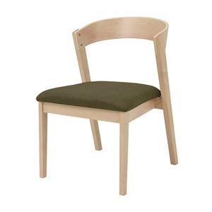 北欧風 ダイニングチェア/食卓椅子 2脚セット 【オリーブグリーン×ナチュラル】 幅50.5cm 組立品 〔リビング〕 - 拡大画像