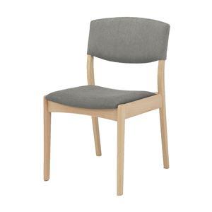 シンプル ダイニングチェア/食卓椅子 2脚セット 【グレー×ナチュラル】 幅45cm 組立品 〔リビング〕 - 拡大画像