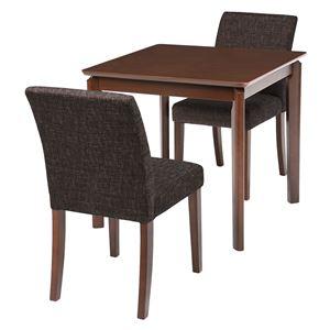 ダイニング 3点セット 【テーブル×1 チェア×2 ブラウン】 テーブル幅75cm 木製フレーム 組立品 〔リビング〕 - 拡大画像