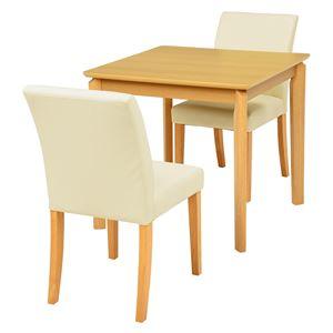 ダイニング 3点セット 【テーブル×1 チェア×2 PVCホワイト】 テーブル幅75cm 木製フレーム 組立品 〔リビング〕 - 拡大画像
