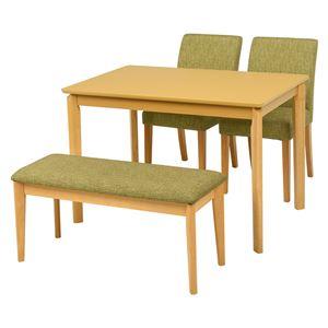 ダイニング 4点セット 【テーブル×1 チェア×2 ベンチ×1 グリーン】 テーブル幅110cm 木製フレーム 組立品 〔リビング〕 - 拡大画像
