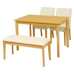 ダイニング 4点セット 【テーブル×1 チェア×2 ベンチ×1 PVCホワイト】 テーブル幅110cm 木製フレーム 組立品 〔リビング〕 - 拡大画像