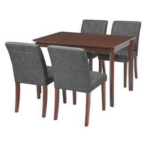ダイニング 5点セット 【テーブル×1 チェア×4 グレー】 テーブル幅110cm 木製フレーム 組立品 〔リビング〕 - 拡大画像