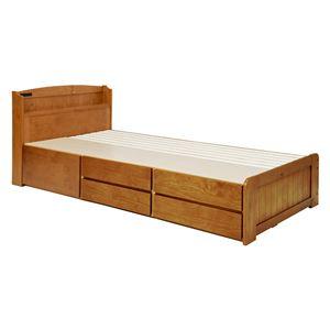 カントリー調 天然木 チェスト付ベッド 【ライトブラウン シングル】 5杯引き出し 収納ベッド 大量収納 すのこベッド 組立品 - 拡大画像