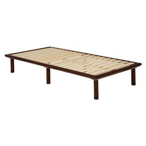 高さ調整 脚付き 布団対応すのこベッド 天然木 【ダークブラウン シングル ロング】 すのこベッド ベッドフレーム ベッド下収納 組立品 - 拡大画像