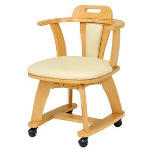 キャスター付き 回転ダイニングチェア ナチュラル チェア 椅子 回転式 天然木 〔リモートワーク 在宅勤務 パソコンチェア〕 組立品 - 拡大画像