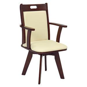 回転ダイニングチェア ベージュ チェア 椅子 回転式 天然木 〔リモートワーク 在宅勤務 パソコンチェア〕 組立品 - 拡大画像