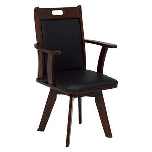 回転ダイニングチェア ブラック チェア 椅子 回転式 天然木 〔リモートワーク 在宅勤務 パソコンチェア〕 組立品 - 拡大画像