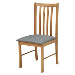 天然木 ダイニングチェア 2脚組 【ナチュラル×グレー】 木製 チェア チェアー 椅子 食卓椅子 ワークチェア 北欧 おしゃれ 組立品 - 拡大画像