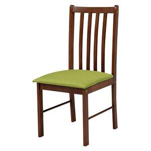 天然木 ダイニングチェア 2脚組 【ブラウン×グリーン】 木製 チェア チェアー 椅子 食卓椅子 ワークチェア 北欧 おしゃれ 組立品 - 拡大画像