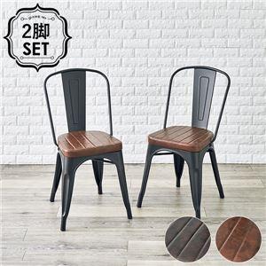 ビンテージ調 チェア 2脚セット 【ライトブラウン・スチール製】 ダイニングチェア チェアー 椅子 ワークチェア パソコンチェア (約)幅44×奥行53×高さ83.5×座面高45cm 組立品 - 拡大画像