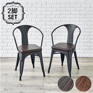 ビンテージ調 チェア 2脚セット 【ダークブラウン・スチール製】 ダイニングチェア チェアー 椅子 ワークチェア パソコンチェア (約)幅51.5×奥行53×高さ78.5×座面高46.5cm 組立品 - 拡大画像