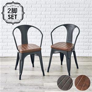 ビンテージ調 チェア 2脚セット 【ライトブラウン・スチール製】 ダイニングチェア チェアー 椅子 ワークチェア パソコンチェア (約)幅51.5×奥行53×高さ78.5×座面高46.5cm 組立品 - 拡大画像