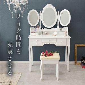 ドレッサー 三面鏡 ホワイト 引き出し付き 猫脚 (姫系 スツール付き デスク かわいい おしゃれ 白 コンパクト テーブル) 白 組立品 - 拡大画像