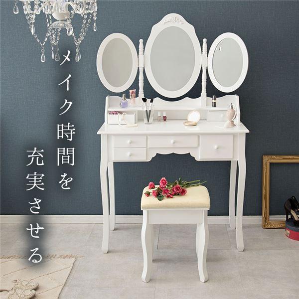 ドレッサー 三面鏡 ホワイト 引き出し付き 猫脚 (姫系 スツール付き デスク かわいい おしゃれ 白 コンパクト テーブル) 白 組立品