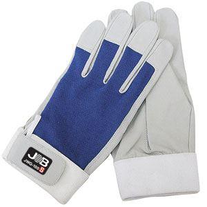(まとめ)ワーキンググローブ (洗える革手袋)  【Lサイズ×5セット】  ジョブマスター  JWG-100L