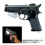 エバニュー(EVERNEW) マグナムスターター1 EGA231 日本製