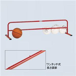 エバニュー(EVERNEW) バレーボール止め(調節式) EKE186 日本製