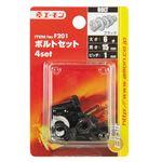 (まとめ) ボルトセット F201 【×30セット】