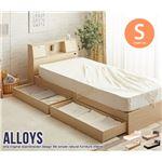 北欧風多機能収納付きベッド 照明/コンセント/宮付き