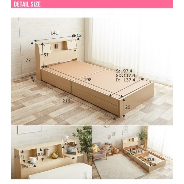 収納付きベッド 【ダブル/フレームのみ】 ダークブラウン 照明/コンセント/宮付きのサイズ