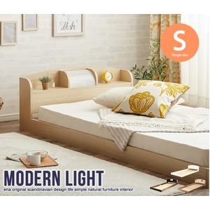 ライト付きローベッド/フロアベッド 【シングル/ベッドフレームのみ】 ホワイト(白) 照明/コンセント/宮付き - 拡大画像