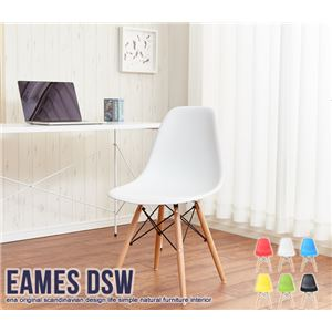 リビングチェア/イームズ チェア dsw (リプロダクト品) ホワイト(白) 木製/PP製 ミッドセンチュリー家具 - 拡大画像