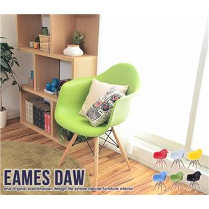 リビングチェア/イームズ チェア daw (リプロダクト品) レッド(赤) 木製/PP製 ミッドセンチュリー家具 - 拡大画像