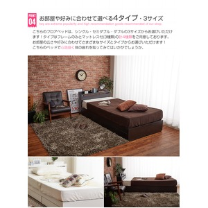 収納付きベッド 【シングルサイズ/フレームのみ】 ブラック(黒) 二口コンセント/宮付き