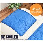 ひんやり涼感マット(冷却マット) 正方形 40cm×40cm 防水仕様/折りたたみ式 ブルー(青)