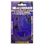 ZRM-S002C ZCOOブレーキパッド タイプC 【バイク用品】