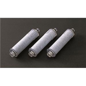 【3個入り】LIXIL(リクシル) 交換用浄水カートリッジ(標準タイプ) JF-20-T
