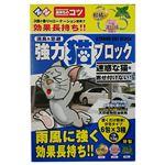 (まとめ)N&N 強力猫ブロック(分包タイプ) 13g×6個×3種【×3セット】