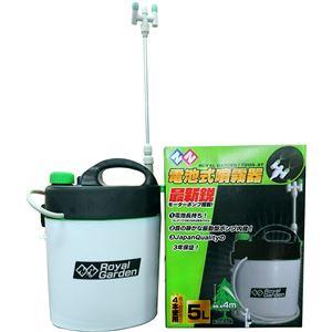 N&N 電池式噴霧器 5L