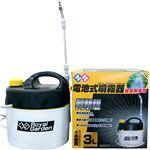 N&N 電池式噴霧器 除草剤専用 3L