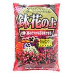 (まとめ)サンアンドホープ 鉢花の土 2L【×10セット】