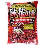 (まとめ)サンアンドホープ 鉢花の土 5L【×5セット】
