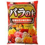(まとめ)サンアンドホープ バラの土 5L【×4セット】