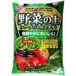 (まとめ)サンアンドホープ 野菜の土 5L【×4セット】