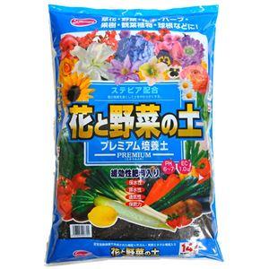 (まとめ)サンアンドホープ 花と野菜の土プレミアム 14L【×3セット】 - 拡大画像