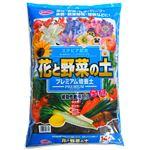 (まとめ)サンアンドホープ 花と野菜の土プレミアム 14L【×3セット】