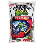 (まとめ)サンアンドホープ リサイクルの土 14L【×3セット】