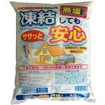 みやちゅう 凍結してもササっと安心(無塩タイプ) 10kg