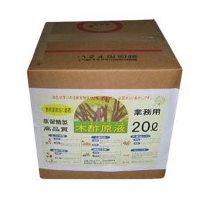 トヨチュー 木酢原液 業務用 【20L】 - 拡大画像