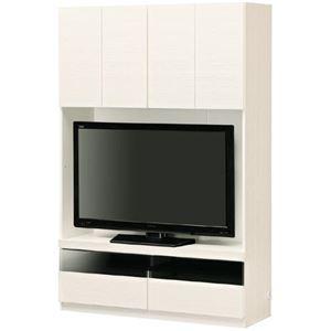 壁面テレビ台/テレビボード 【幅120cm】 ホワイト 日本製 『PORTALE ポルターレ』