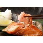 天然 紅鮭カマ 1kg