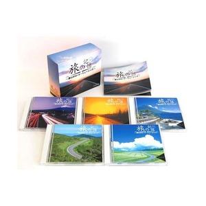 旅の記憶 僕らのロード・ミュージック CD5枚組 - 拡大画像