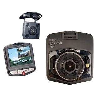 カイホウ リアカメラ付属ドライブレコーダー KH-DR70 - 拡大画像