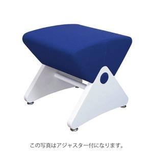 デザイナーズスツール キャスター付き ホワイト(布:ブルー/ナイロン)【Mona.Dee】モナディー WAS01SC